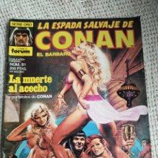 Cómics: LA ESPADA SALVAJE DE CONAN Nº 81 - 1ª - PRIMERA EDICION. Lote 293894603