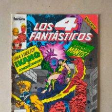 Cómics: LOS 4 FANTASTICOS Nº 91 // COMICS FORUM 1990. Lote 293928888