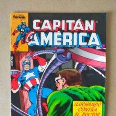 Cómics: CAPITÁN AMÉRICA Nº 18 VOL 1 // COMICS FORUM 1987. Lote 293932303
