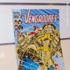 Cómics: LOS VENGADORES VOL. 1 Nº 58 MARVEL - FORUM. Lote 293944623