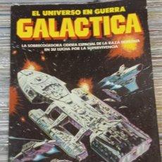 Cómics: GALACTICA. BRUGUERA. Lote 294064293