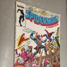 Cómics: SPIDERMAN VOL. 1 Nº 197 / MARVEL - FORUM. Lote 295414883