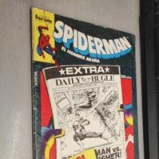 Cómics: SPIDERMAN ESPECIAL VACACIONES 1986 / MARVEL - FORUM. Lote 295420158