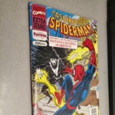 Cómics: EL ASOMBROSO SPIDERMAN EXTRA VERANO 1995 / MARVEL - FORUM. Lote 295422248
