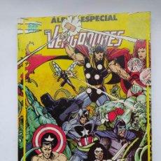 Cómics: ÁLBUM ESPECIAL. LOS VENGADORES. CON TRES NÚMEROS EXTRA. FORUM. TDK645. Lote 295447848