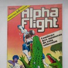 Cómics: ALPHA FLIGHT. RETAPADO. FORUM. RETAPADO Nº 36, 37, 38. TDK645. Lote 295448333