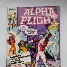 Cómics: ALPHA FLIGHT. RETAPADO CON LOS NÚMEROS 27 28 29 30 Y 31 - CON LA MASA - JOHN BYRNE. TDK645. Lote 295450368
