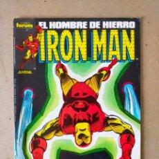 Cómics: EL HOMBRE DE HIERRO: IRON MAN Nº 35 VOL 1 // COMICS FORUM 1988. Lote 295486863