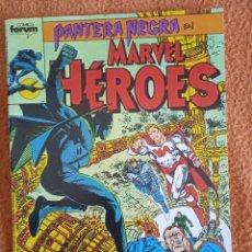 Cómics: MARVEL HÉROES 44 FORUM. Lote 295906168