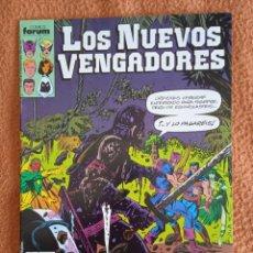 Cómics: LOS NUEVOS VENGADORES 39 VOL 1 FORUM. Lote 295906393