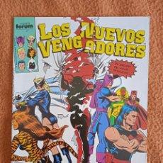 Cómics: LOS NUEVOS VENGADORES 37 VOL 1 FORUM. Lote 295906463