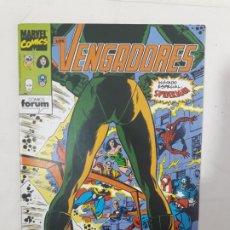 Cómics: LOS VENGADORES VOL 1. N°106. Lote 296610128