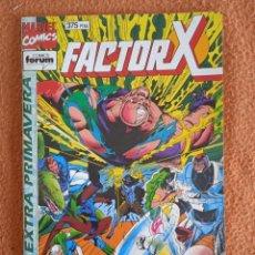 Cómics: EXTRA PRIMAVERA 1994 FACTOR X FORUM. Lote 296782788