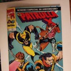 Cómics: LA PATRULLA X NUMERO ESPECIAL 30 ANIVERSARIO CONTIENE POSTER - FORUM. Lote 296903163