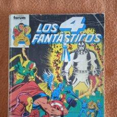 Cómics: LOS 4 FANTÁSTICOS 16-17-18-19-20 VOL 1 FORUM. Lote 296959208
