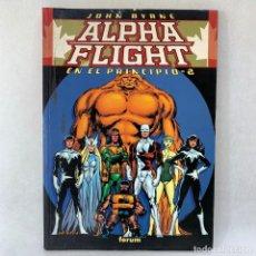 Cómics: ALPHA FLIGHT - EN EL PRINCIPIO Nº 2 - FORUM - JOHN BYRNE. Lote 297020338
