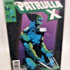 Cómics: COMIC FORUM PATRULLA X Nº 84. Lote 297104678