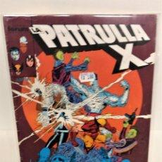 Cómics: COMIC FORUM PATRULLA X Nº 80. Lote 297104933