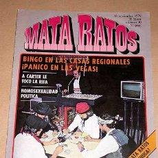 Cómics: MATA RATOS Nº 30. II ÉPOCA. GARBO NOVIEMBRE 1976. GOTLIB, KIM, J. L. MARTÍN, VIVES, MANEL, ROMEU TOM. Lote 24839466