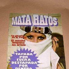 Cómics: MATA RATOS Nº 31. II ÉPOCA. GARBO NOVIEMBRE 1976. GOTLIB, J. L. MARTÍN, VIVES, MANEL ROMEU TOM, DINO. Lote 24839467
