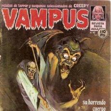 Cómics: COMIC VAMPUS Nº 42. Lote 8633784