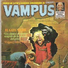 Cómics: VAMPUS - GATO NEGRO *** Nº36 AGOSTO 1974. Lote 13409647