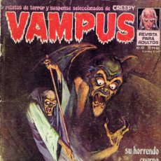 Cómics: VAMPUS Nº 42 (CORBEN, JEFF JONES, JOE ORLANDO, JOSÉ Mª BEA ,...). Lote 167619597