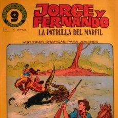 Cómics: JORGE Y FERNANDO / LA PATRULLA DEL MARFIL Nº 1. Lote 24418599