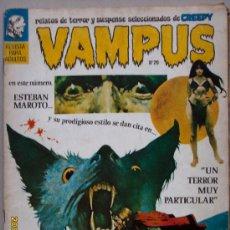 Cómics: VAMPUS - RELATOS DE TERROR Y SUSPENSE. Lote 25988010