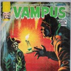 Cómics: VAMPUS Nº 46. CONTIENE EL POSTER CENTRAL.. Lote 20290884