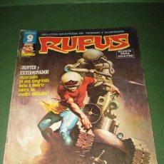 Cómics: GARBO . RUFUS ,HUNTER Y EXTERMINADOR .AÑO 1973. Lote 22282607