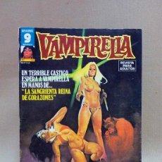 Cómics: COMIC, VAMPIRELLA, Nº 33, LA SANGRIENTA REINA DE CORAZONES, GARBO. Lote 27355544