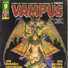 Cómics: VAMPUS NUMERO 71 CONTIENE EL POSTER CENTRAL. Lote 29663173
