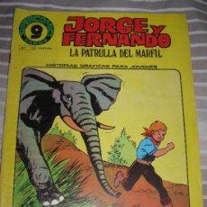 Cómics: QUEX TEBEOS COMIC - TEBEO JORGE Y FERNANDO Nº 19. Lote 32640604