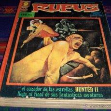 Cómics: RETAPADO RUFUS NºS 40, 35, 36, 32, 52, 33 Y 56. GARBO 1976. 400 PTS. TAPAS DURAS. MUY RARO.. Lote 39395816