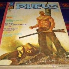 Cómics: RETAPADO RUFUS NºS 30, 18, 39, 28, 33, 42 Y 29. TAPAS DURAS. GARBO 1975. MUY DIFÍCIL!!!!!!!!!. Lote 39395837