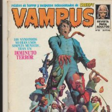 Cómics: VAMPUS Nº 35. CONTIENE EL POSTER CENTRAL.. Lote 40538981