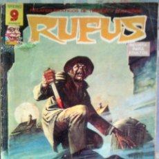 Cómics: RUFUS- RELATOS GRÁFICOS DE TERROR Y SUSPENSE- Nº 26 -1975-DIFÍCIL-FERNANDO FERNÁNDEZ-BUENO-LEAN-2350. Lote 182865092