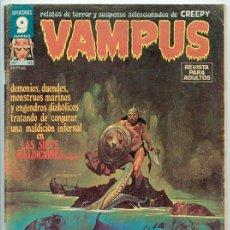 Comics: VAMPUS - RELATOS DE TERROR Y SUSPENSE - Nº 55 - GARBO ED. - MARZO 1976 (EL RODAJE DE TIBURÓN). Lote 46481495