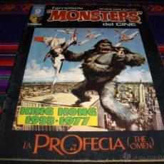 Cómics: FAMOSOS MONSTERS DEL CINE Nº 21. KING KONG Y LA PROFECÍA. GARBO 1977 50 PTS. MBE Y DIFÍCIL!!!!!. Lote 178378005