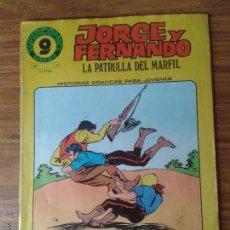 Cómics: JORGE Y FERNANDO 7 LA PATRULLA DEL MARFIL GARBO. Lote 50509693