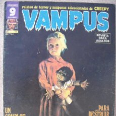 Cómics: VAMPUS Nº 73. Lote 50982105