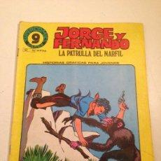 Cómics: SUPERCOMICS GARBO Nº 16. JORGE Y FERNANDO - LA PATRULLA DEL MARFIL. 1977 GARBO.. Lote 58793341