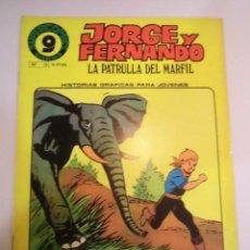 Cómics: JORGE Y FERNANDO LA PATRULLA DE LA SELVA -NUM 19 - ED GARBO - 1973 - MUY BUEN ESTADO. Lote 62767168