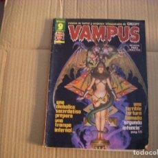 Cómics: VAMPUS Nº 71, EDITORIAL GARBO. Lote 71025245
