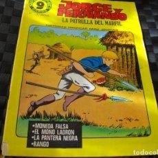 Cómics: SUPERCOMICS GARBO : JORGE Y FERNANDO - LA PATRULLA DE MARFIL Nº 4? - VER TODOS MIS LOTES. Lote 82279464