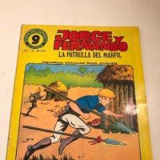 Cómics: SUPERCOMICS GARBO Nº 4. JORGE Y FERNANDO. LA PATRULLA DE MARFIL. GARBO 1976. Lote 83595116