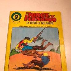 Cómics: SUPERCOMICS GARBO Nº 7. JORGE Y FERNANDO. LA PATRULLA DE MARFIL. GARBO 1976. Lote 83595368