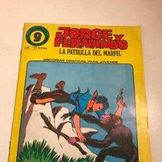 Cómics: SUPERCOMICS GARBO Nº 16. JORGE Y FERNANDO. LA PATRULLA DE MARFIL. GARBO 1976. Lote 83596620