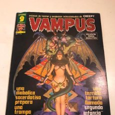Cómics: VAMPUS Nº 71. CON POSTER EN EL INTERIOR. GARBO 1977. Lote 83608204